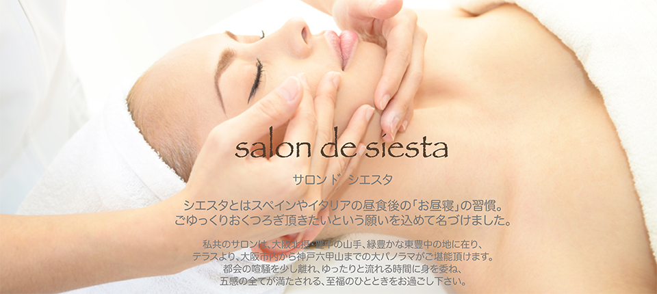 salon_top